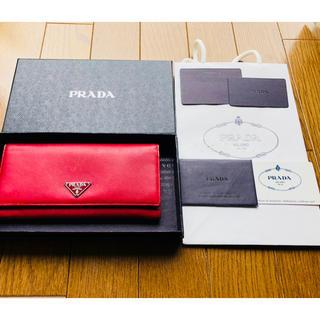 プラダ(PRADA)のPRADA 長財布 レッド レディース(財布)