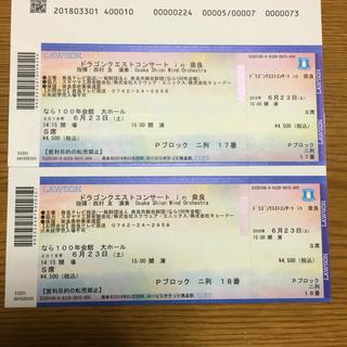 ドラゴンクエストコンサート in 奈良(その他)