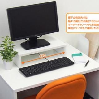 机上PCラック(オフィス/パソコンデスク)