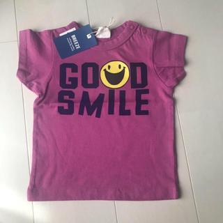 ブリーズ(BREEZE)の新品タグ付きTシャツ(ピンク)とグレーRIKU様専用(その他)