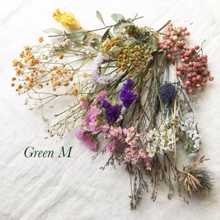 花材詰め合わせ❸★ドライフラワー  商品89(ドライフラワー)