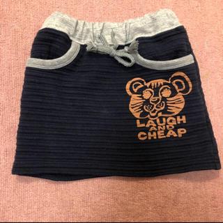 ラフアンドチープ(LAUGH & CHEAP)のラフ&チープ スカート(スカート)