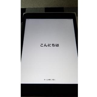 アイパッド(iPad)の中古 iPad mini4 64GB スペースグレー docomo(スマートフォン本体)