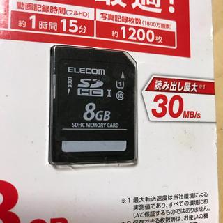 エレコム(ELECOM)のエレコムのメモリーカード8GB未開封❣️(その他)