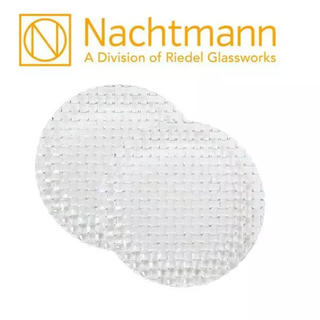 ナハトマン(Nachtmann)のナハトマン   ボサノバ  2枚セット(食器)