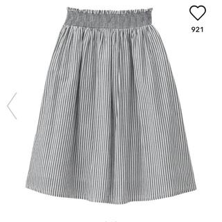 ジーユー(GU)のストライプスカート150(スカート)
