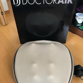 ドクターエア  3Dバックマッサージャー(マッサージ機)