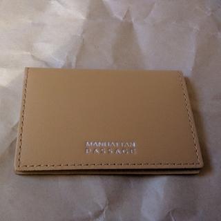 マンハッタンパッセージ(Manhattan Passage)のマンハッタンパッセージ ブラウン 名刺入れ カード入れ 未使用(名刺入れ/定期入れ)