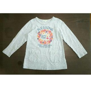 サンカンシオン(3can4on)のロングTシャツ(110㎝)3can4on(Tシャツ/カットソー)