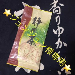 ジュンジュン様⭐️送料込⭐️小豆 4本 深蒸し茶 (茶)