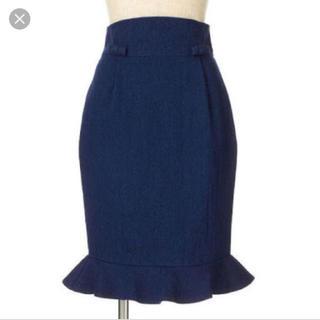 ロキエ(Lochie)の最終値下げ!新品 デニムマーメイドスカート(ひざ丈スカート)