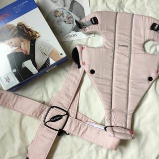 ベビービョルン(BABYBJORN)のベビービョルン  オリジナル 完売色 ピンク(抱っこひも/おんぶひも)