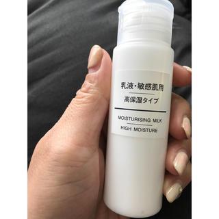 コンビニなどでも購入できる無印良品の化粧品は、20代の敏感肌に適しています。