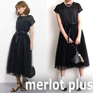 メルロー(merlot)の新品* メルロー フォーマル ワンピース 結婚式に(ミディアムドレス)