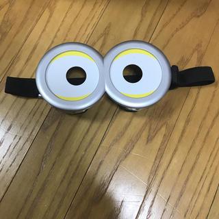 ミニオン(ミニオン)のミニオン ゴーグル(小道具)