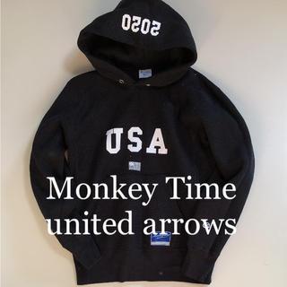 ビューティアンドユースユナイテッドアローズ(BEAUTY&YOUTH UNITED ARROWS)のMonkey Time モンキータイム ユナイテッドアローズ シュプリーム (パーカー)
