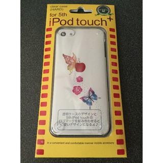 アイポッドタッチ(iPod touch)の●藤本電業 iPod touch 5,6 クリアハードケース バタフライ●(その他)