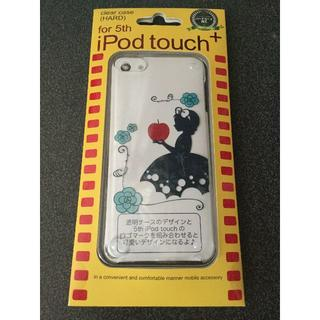 アイポッドタッチ(iPod touch)の●藤本電業 iPod touch 5,6 クリアハードケース スノーホワイト●(その他)
