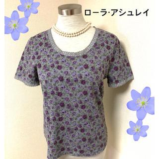 ローラアシュレイ(LAURA ASHLEY)のローラアシュレイの上品な綿100%Tシャツ(Tシャツ/カットソー(半袖/袖なし))
