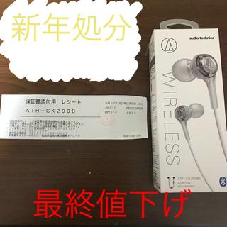 オーディオテクニカ(audio-technica)のワイヤレスヘッドホン ATH-CK200BT(ヘッドフォン/イヤフォン)