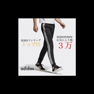 アディダス(adidas)のいくチャンカパーナ様専用 XL(スキニーパンツ)
