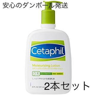 コストコ(コストコ)のセタフィル cetaphil モイスチャライジングローション(ボディローション/ミルク)
