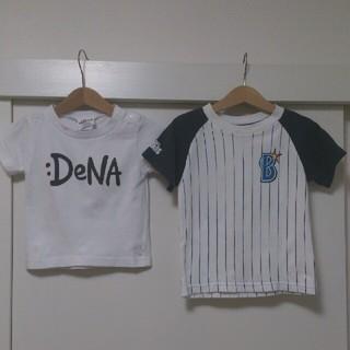 ヨコハマディーエヌエーベイスターズ(横浜DeNAベイスターズ)の☆専用ページ☆DeNA ベイスターズ キッズ Tシャツ 2枚セット 80 100(ウェア)