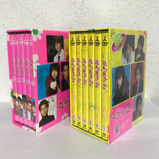 シュウエイシャ(集英社)の★送料無料★ 花より男子 DVD BOX  1&2(リターンズ) セット(TVドラマ)