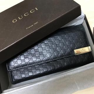 da9788e9c13c 8ページ目 - グッチ 革 財布(レディース)の通販 600点以上 | Gucciの ...