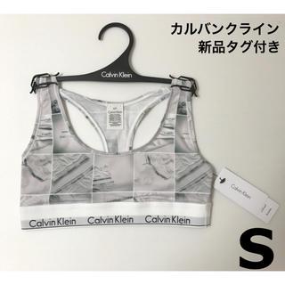 カルバンクライン(Calvin Klein)の新品タグ付 カルバンクライン スポーツブラ(ブラ)