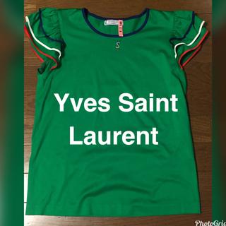 サンローラン(Saint Laurent)のYves Saint Laurent イブサンローラン セットアップ ビンテージ(セット/コーデ)
