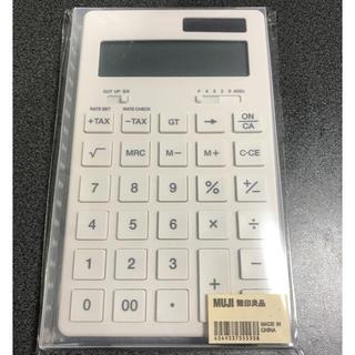 ムジルシリョウヒン(MUJI (無印良品))の新品未開封 無印良品 電卓 大(オフィス用品一般)