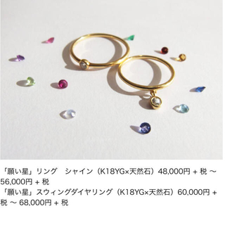 marihaスウィングダイヤリング 流れ星 ルビー(リング(指輪))