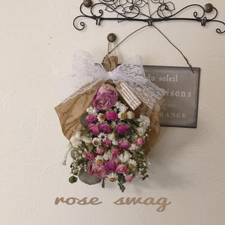 lovely rose  swag(ドライフラワー)