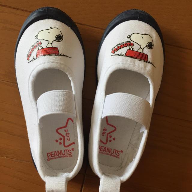 スヌーピー 上履き 16.0 小さめ キッズ/ベビー/マタニティのキッズ靴/シューズ(15cm~)(スクールシューズ/上履き)の商品写真