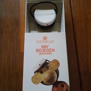 カイボイスン(Kay Bojesen)のカイボイスン モンキー用 スチューデントハット(置物)
