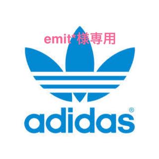 アディダス(adidas)のemit*様専用(腕時計)