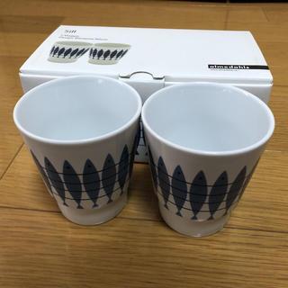 アルメダールス(Almedahls)の【新品未使用】Almedahls アルメダールス ペアマグカップ ニシン 北欧(収納/キッチン雑貨)