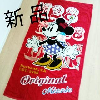 ディズニー(Disney)の新品 ミニー 大判バスタオル お昼寝ケットにも(タオルケット)