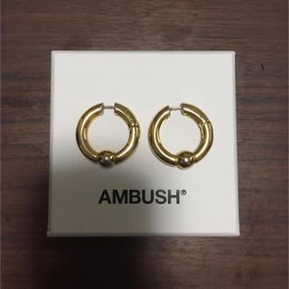 アンブッシュ(AMBUSH)のAMBUSH ピアス 片耳(ピアス(両耳用))