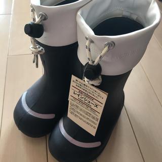 ムジルシリョウヒン(MUJI (無印良品))の無印良品♡キッズ長靴14-15(長靴/レインシューズ)
