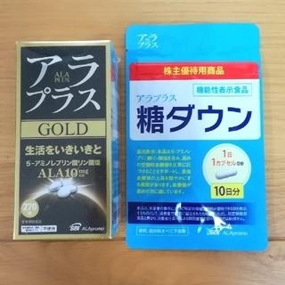 アラ(ALA)の✨アラプラス ゴールド 270粒、糖ダウン10日分(その他)