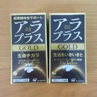 アラ(ALA)の✨ アラプラス ゴールド 90粒✖️2箱 未開封(その他)