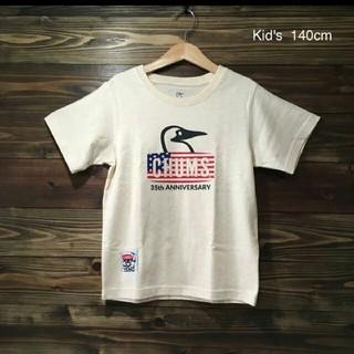 【新品】CHUMS Kid's 35th Anniversary Tシャツ
