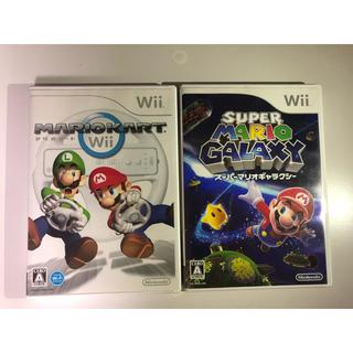 ウィー(Wii)のwiiソフト2点セット(家庭用ゲームソフト)