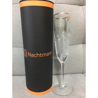 ナハトマン(Nachtmann)のNtchtman ナハトマン  シャンパングラス(グラス/カップ)