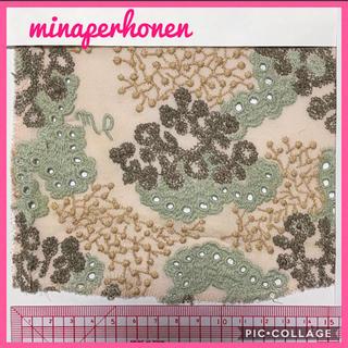 ミナペルホネン(mina perhonen)のミナペルホネン happy camouflage(その他)