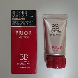 プリオール(PRIOR)のナツ様専用 新品 送料込 美つや BB ジェル クリーム 2本セット(BBクリーム)