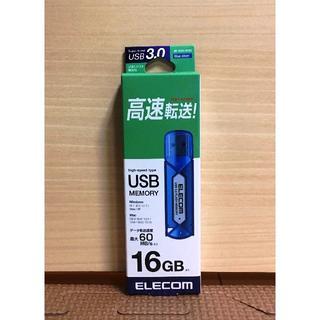 エレコム(ELECOM)の【新品未開封】 エレコム USBフラッシュメモリ ブルー(16GB)USB3.0(PC周辺機器)