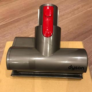 ダイソン(Dyson)のダイソン ミニモーター ヘットV8.7、10用(その他)